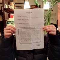 大阪にお住まいのY・Kさん45才会社員の方です。