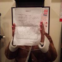 大阪にお住まいのK・Rさん29才会社員の方です。