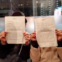 大阪にお住まいのK・Rさん37才会社員の方です。
