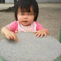 奈良県にお住まいのT・Cさん39才主婦の方です。