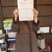 大阪にお住まいのK・Mさん33才会社員の方です。