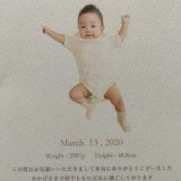 大阪にお住まいのT・Yさん43才会社員の方です。